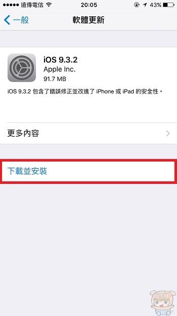 nEO_IMG_iOS9.3.2_5761.jpg