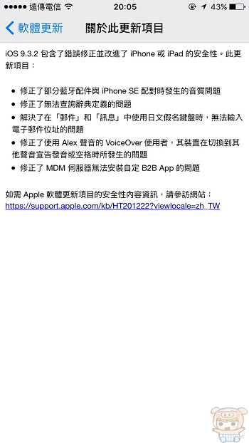 nEO_IMG_iOS9.3.2_3550.jpg