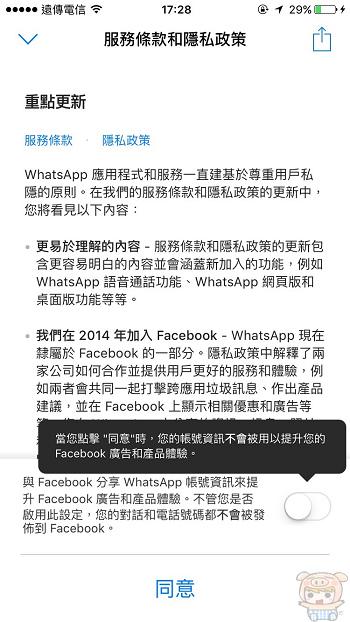 nEO_IMG_What%5Cs app_32.jpg