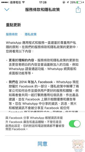 nEO_IMG_What%5Cs app_5053.jpg