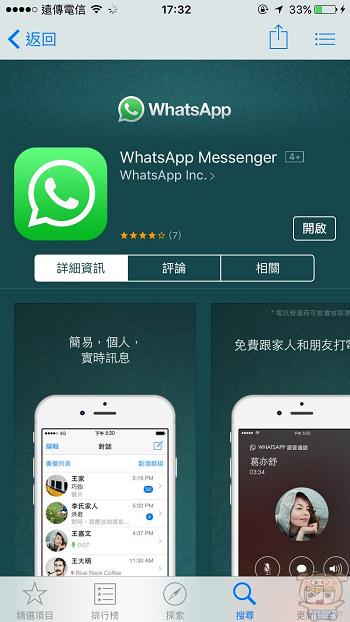 nEO_IMG_What%5Cs app_2175.jpg
