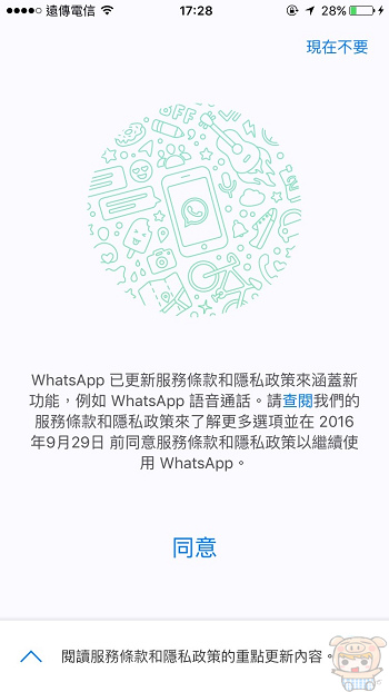 nEO_IMG_What%5Cs app_8225.jpg