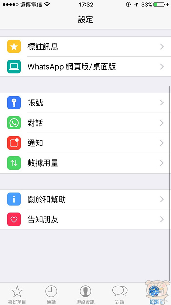 nEO_IMG_What%5Cs app_2250.jpg