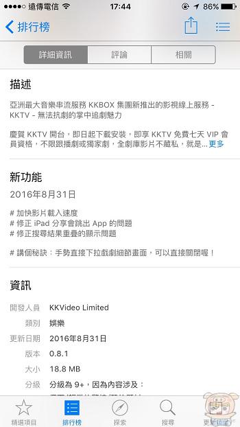 nEO_IMG_KKTV_2.jpg