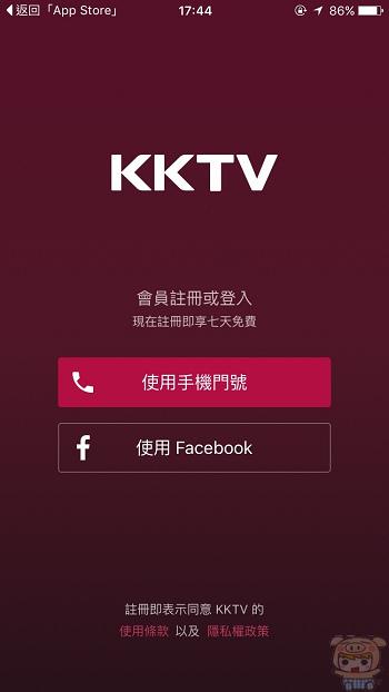 nEO_IMG_KKTV_3.jpg