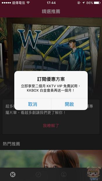 nEO_IMG_KKTV_4.jpg