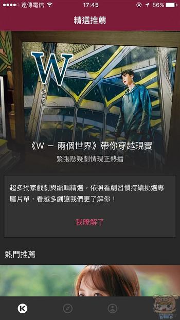 nEO_IMG_KKTV_5.jpg