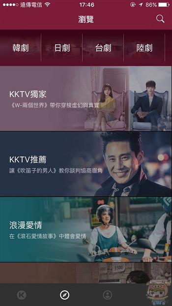nEO_IMG_KKTV_7.jpg