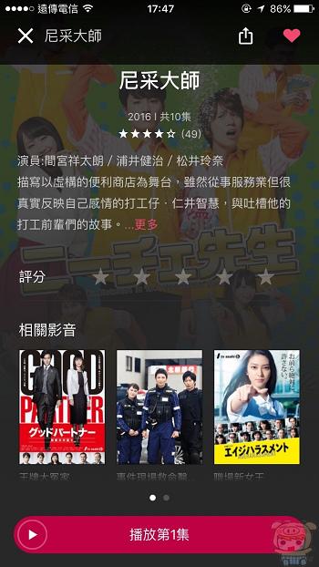 nEO_IMG_KKTV_14.jpg