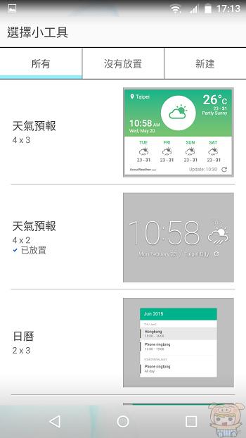 nEO_IMG_Screenshot_20160902-171332.jpg