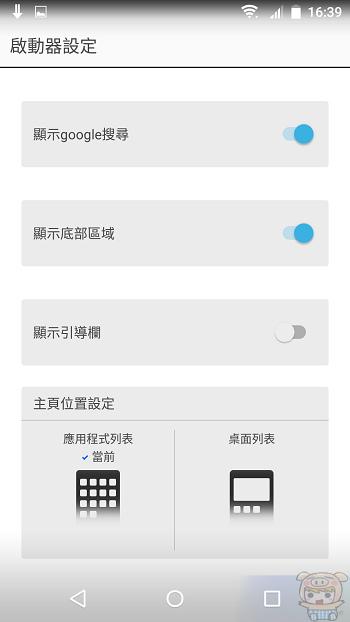 nEO_IMG_Screenshot_20160902-163932.jpg