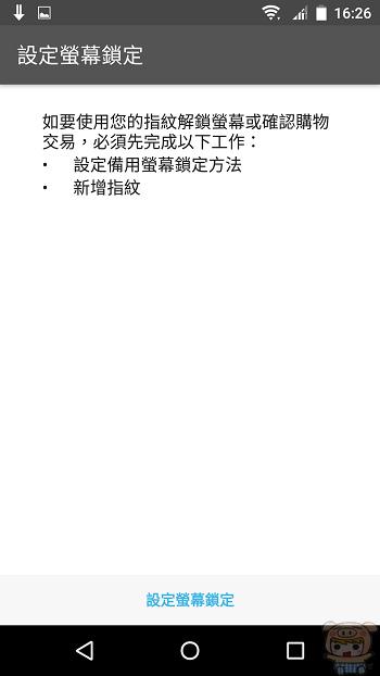 nEO_IMG_Screenshot_20160902-162656.jpg
