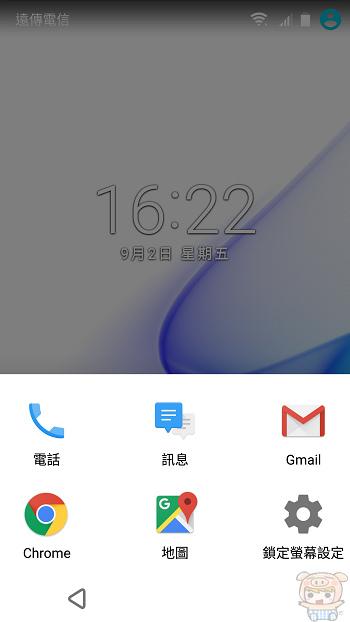 nEO_IMG_Screenshot_20160902-162212.jpg