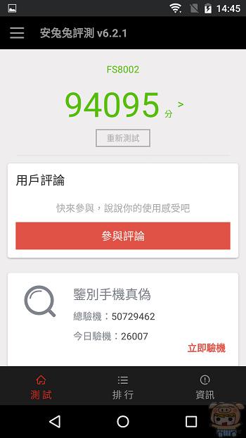 nEO_IMG_Screenshot_20160904-144553.jpg