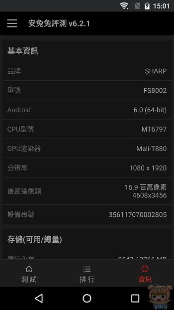 nEO_IMG_Screenshot_20160904-150137.jpg