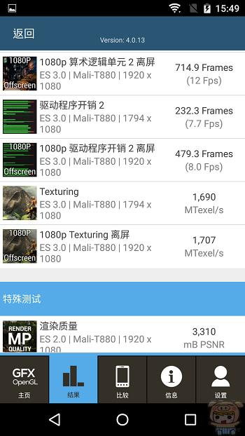nEO_IMG_Screenshot_20160904-154929.jpg