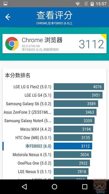 nEO_IMG_Screenshot_20160904-155751.jpg