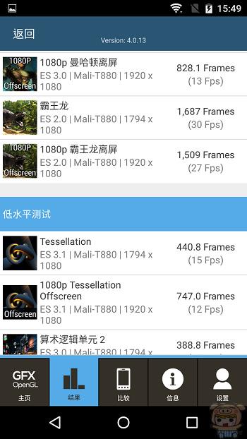 nEO_IMG_Screenshot_20160904-154924.jpg