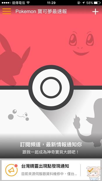 nEO_IMG_Jaybo Pokemon_922.jpg