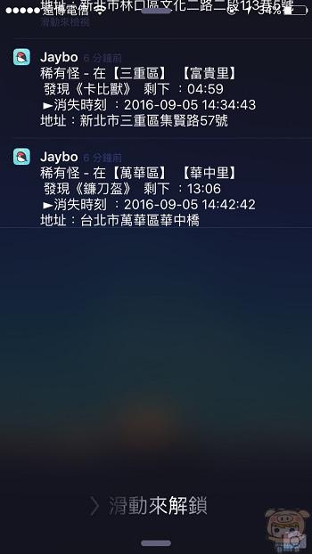nEO_IMG_Jaybo Pokemon_1149.jpg