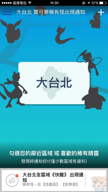 nEO_IMG_Jaybo Pokemon_3799.jpg