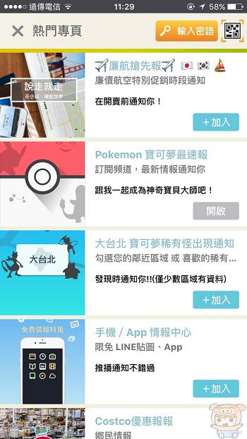 nEO_IMG_Jaybo Pokemon_4614.jpg