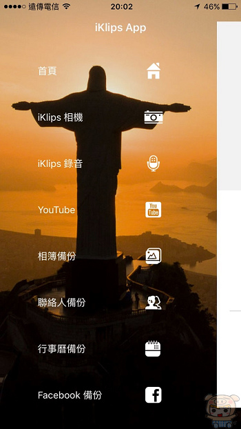 nEO_IMG_Duo+_1786.jpg