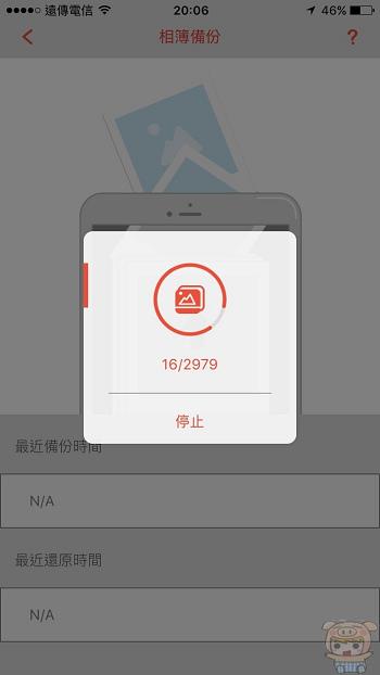 nEO_IMG_Duo+_9156.jpg