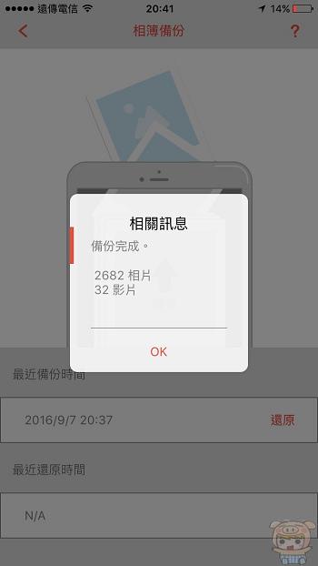 nEO_IMG_Duo+_4281.jpg