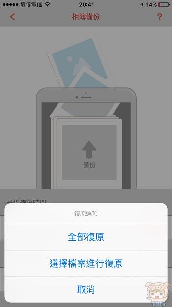 nEO_IMG_Duo+_6387.jpg