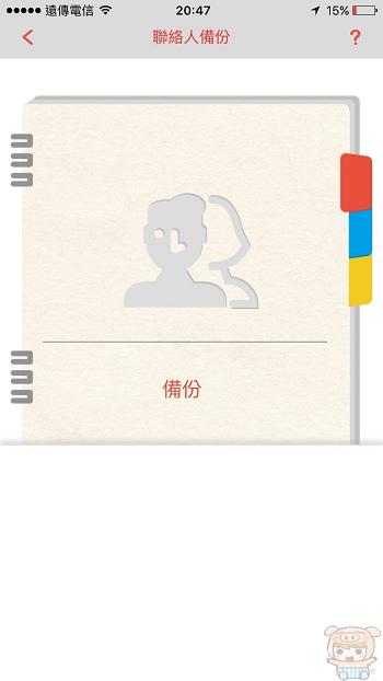 nEO_IMG_Duo+_9562.jpg