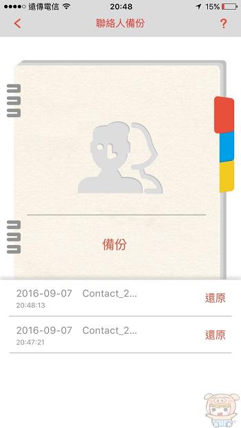 nEO_IMG_Duo+_8427_0.jpg