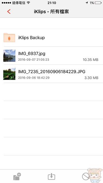 nEO_IMG_Duo+_1295.jpg