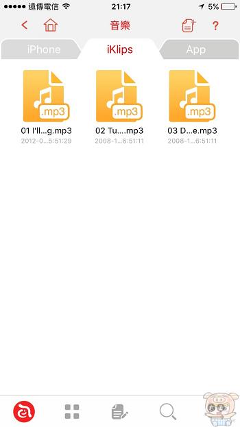 nEO_IMG_Duo+_4690.jpg