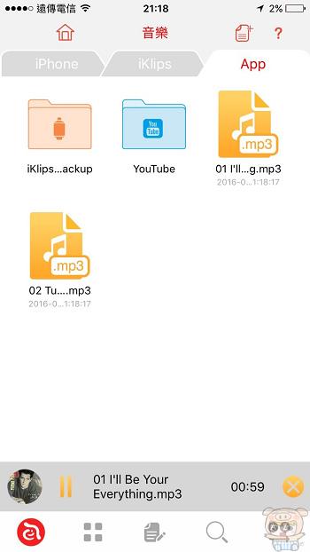 nEO_IMG_Duo+_2807.jpg