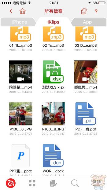 nEO_IMG_Duo+_7439.jpg