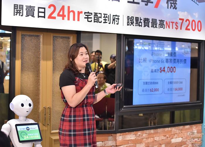 nEO_IMG_亞太電信行銷副總鄧美慧推預購iPhone 7 開賣當天宅配到家.jpg