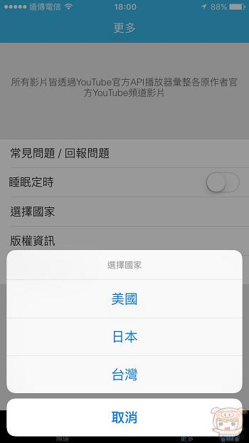 nEO_IMG_1 (6).jpg