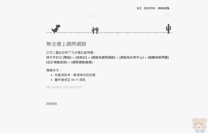 nEO_IMG_2016-09-10_185057.jpg