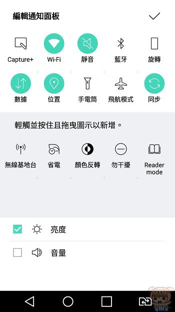 nEO_IMG_Screenshot_2016-09-12-16-36-09.jpg