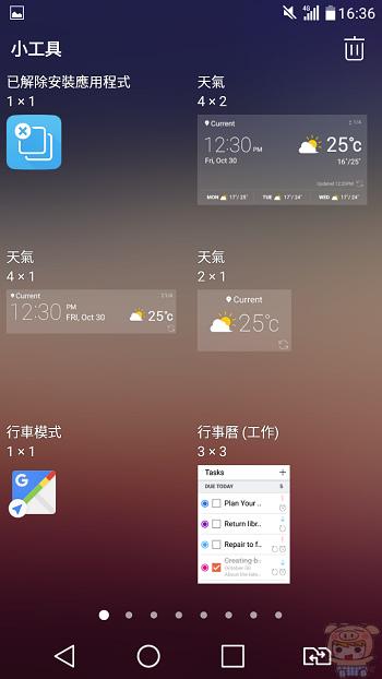 nEO_IMG_Screenshot_2016-09-12-16-36-40.jpg