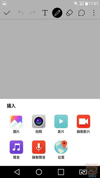 nEO_IMG_Screenshot_2016-09-12-17-07-10.jpg