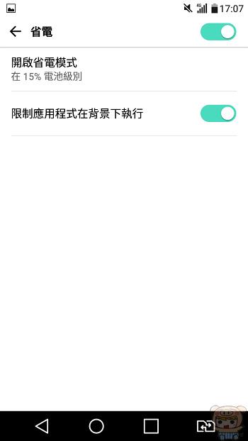nEO_IMG_Screenshot_2016-09-12-17-07-28.jpg