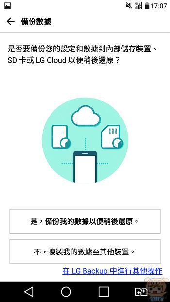 nEO_IMG_Screenshot_2016-09-12-17-07-44.jpg