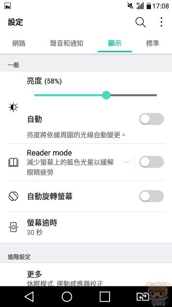 nEO_IMG_Screenshot_2016-09-12-17-08-11.jpg