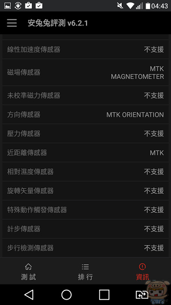 nEO_IMG_Screenshot_2016-09-11-04-43-02.jpg