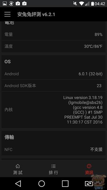 nEO_IMG_Screenshot_2016-09-11-04-42-45.jpg