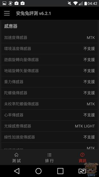 nEO_IMG_Screenshot_2016-09-11-04-42-56.jpg