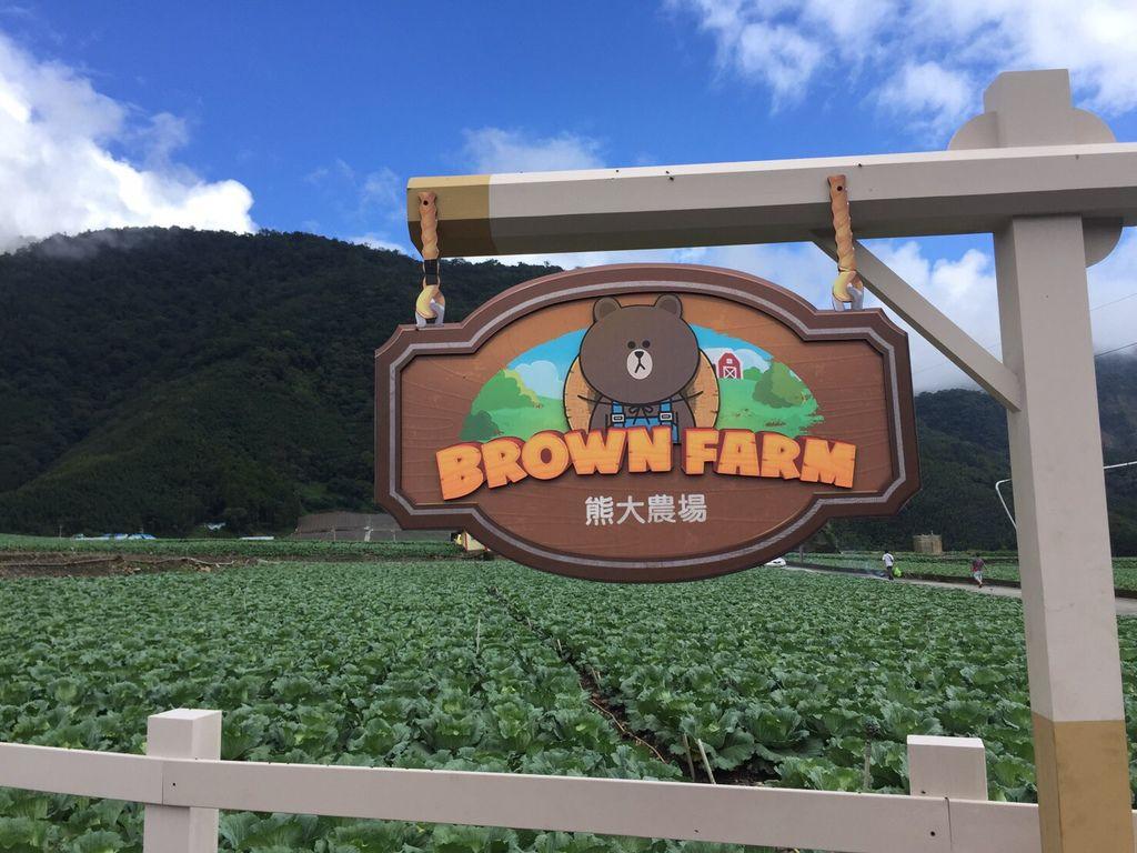 【圖三】猜猜看,真實版的熊大農場在哪裡?.jpg