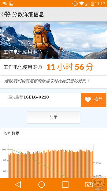 nEO_IMG_Screenshot_2016-09-15-11-17-44.jpg